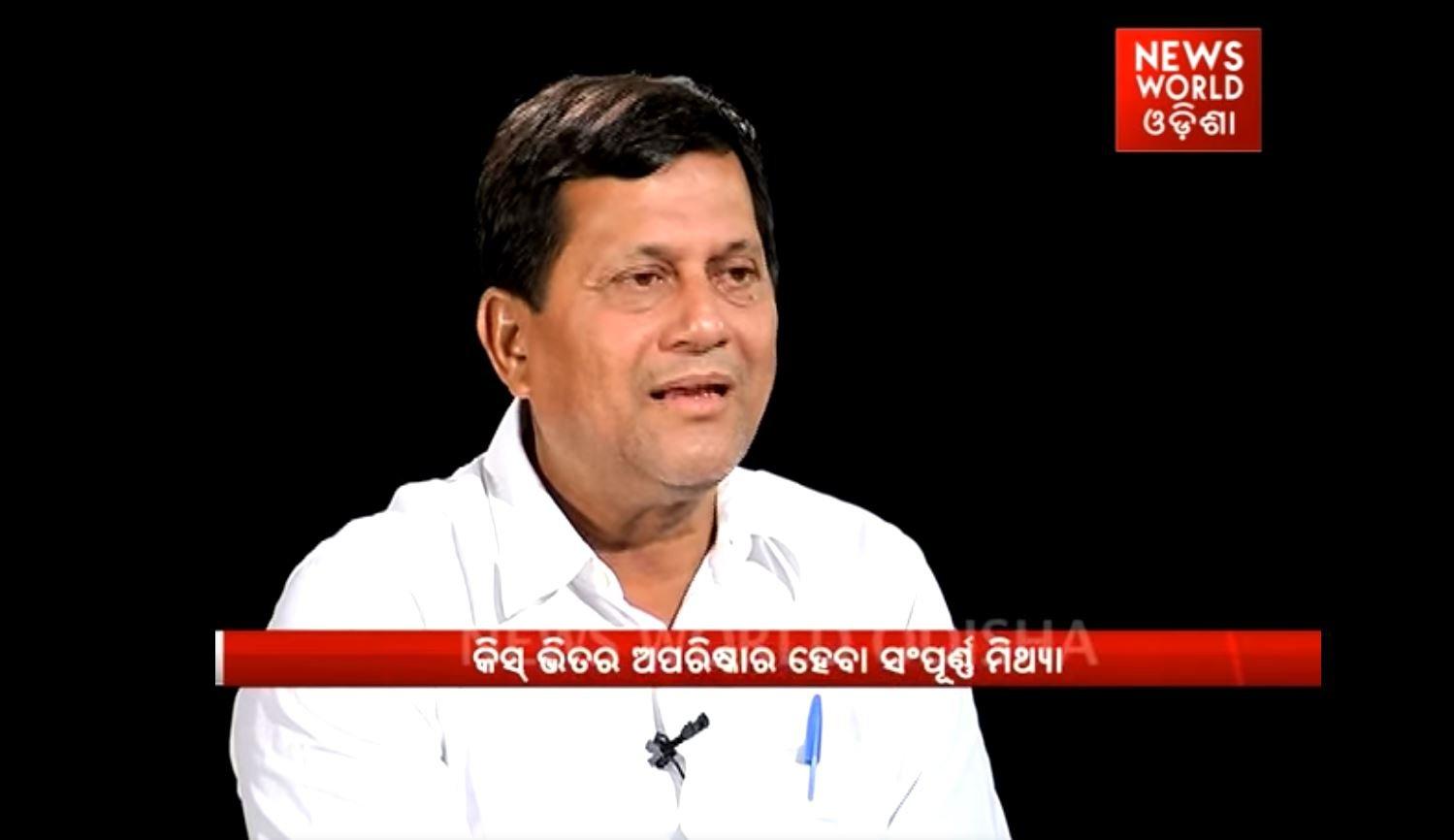 Dr Achyuta Samanta at Jawab Sual : News World Odisha